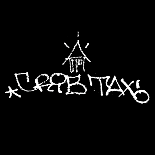 wiki-crib-tax
