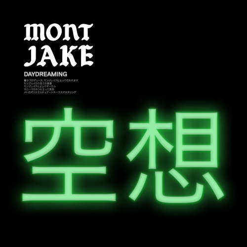 mont-jake-daydreaming