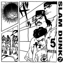 sporting-life-slam-dunk-vol-3